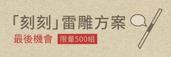 20948 banner
