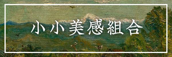 17060 banner