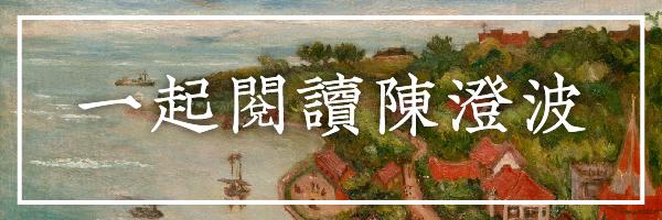 17066 banner