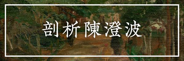 17069 banner