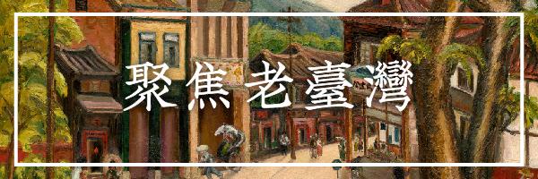 17070 banner