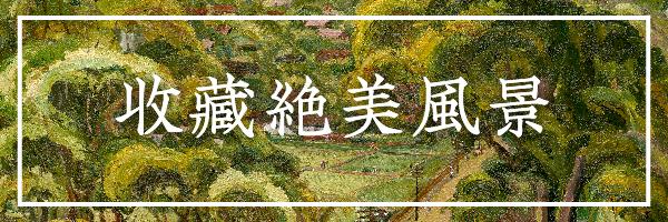 17072 banner