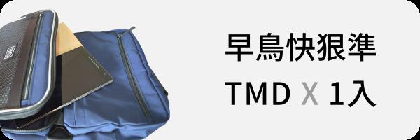 17501 banner