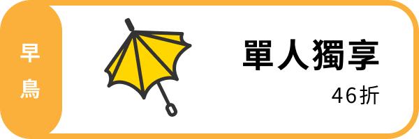 17284 banner