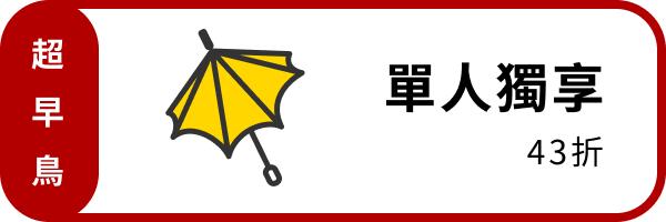 17285 banner