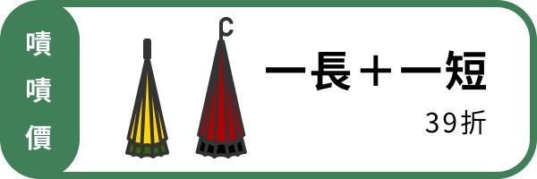 17835 banner