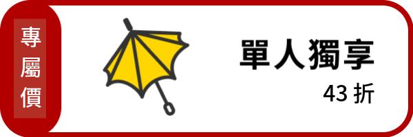 18660 banner