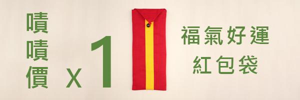 17384 banner