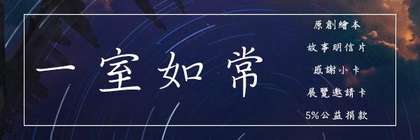 17825 banner