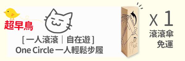 18170 banner