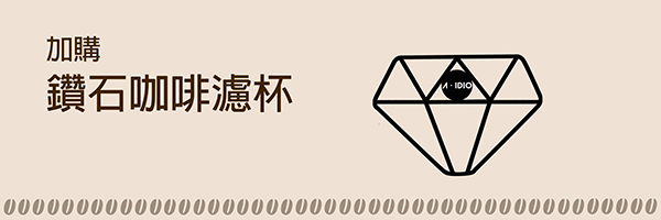 20138 banner