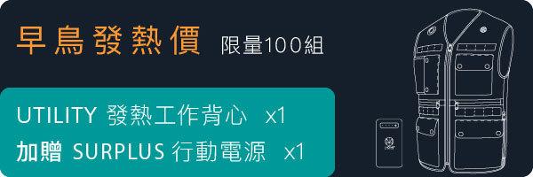 25455 banner