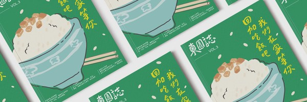 22079 banner