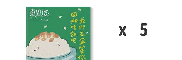 22100 banner