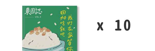 22101 banner