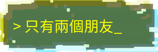 18526 banner