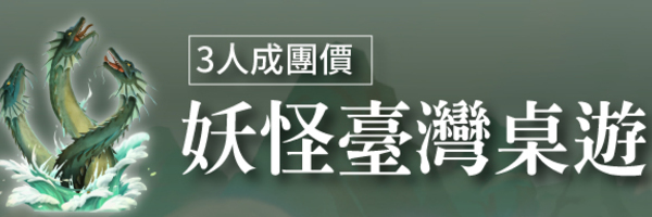 18570 banner
