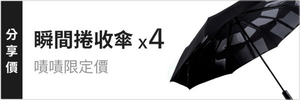 21407 banner