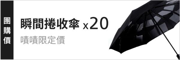 21409 banner