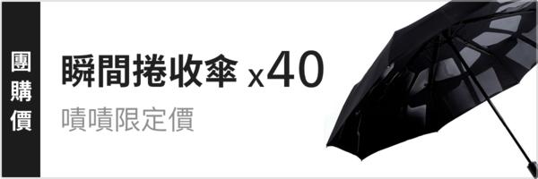 21410 banner
