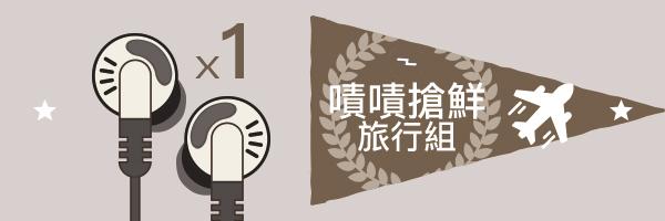 22410 banner