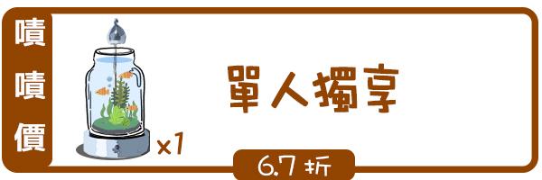 20826 banner