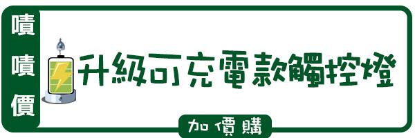 20829 banner