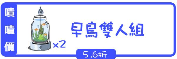 20830 banner