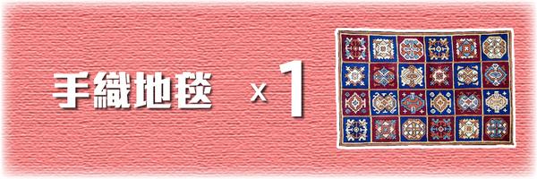 18889 banner