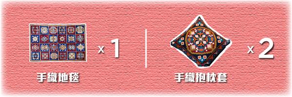21315 banner