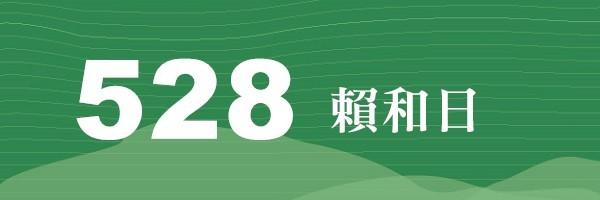 19280 banner