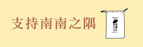 19390 banner