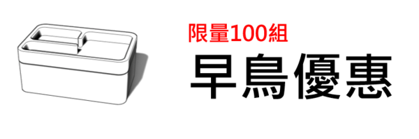 26857 banner