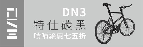 26628 banner