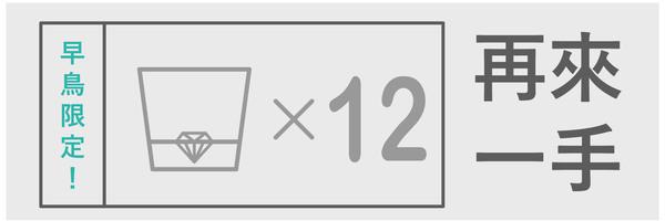 21613 banner