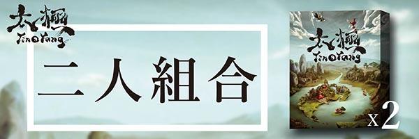 20646 banner