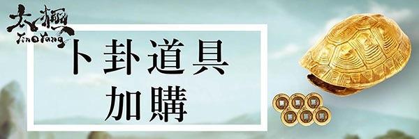20743 banner