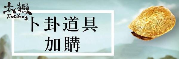 20752 banner