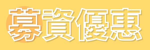 22116 banner