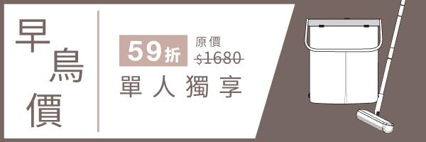 19899 banner