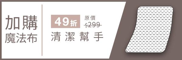20380 banner