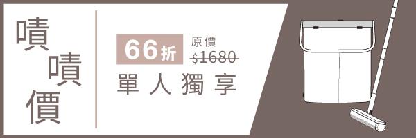 21457 banner