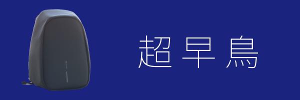 20040 banner