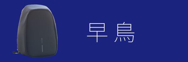 20042 banner