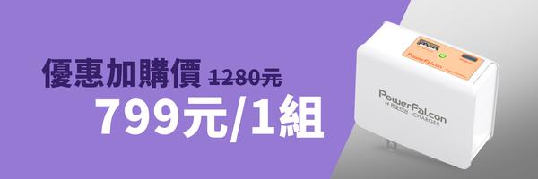22200 banner