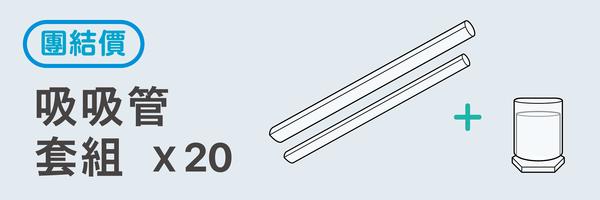 21980 banner