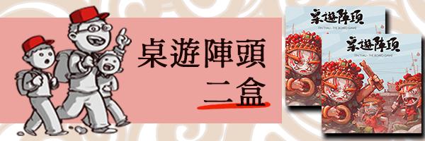 23250 banner