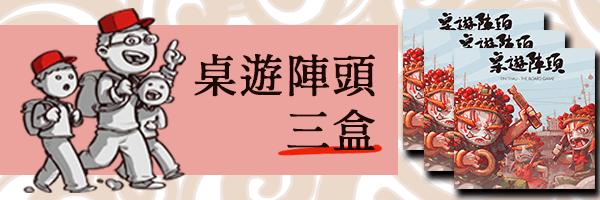 23251 banner