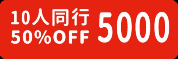 20147 banner