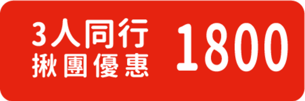 20981 banner